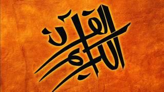 سورة الجمعة - القارئ أبوطلحة البوسعيدي