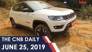 Jeep Compass Trailhawk Price | Renault Duster | BMW EVs