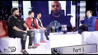 Face to Face with Arash, Sasy and Kamran Hooman -  Part 1