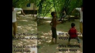 Bangla funny video song(Amay Dunia Theke Churi Koree tumar buker vitor rakho voree) by shafiq