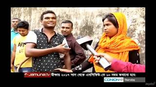 কারাগারের ভেতর কি হয়। এক্সক্লুসিভ ভিডিও দেখুন। Jamuna tv Crime scane karagar