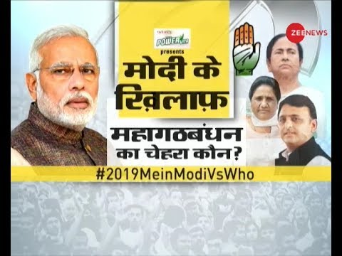 Taal Thok Ke Who will be the face of Mahagathbandhan against Modi Watch special debate