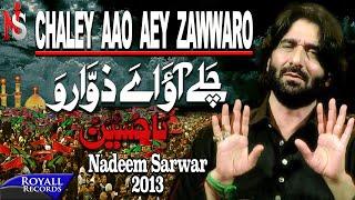 Nadeem Sarwar   Chalay Aao Aey Zawaro   2013    نديم سروار- تزوروني