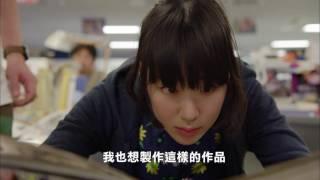 公視3台強檔影集  重版出來 小田切讓VS 菜鳥編輯 黑木華      5/1起 週一至週五晚間10:00