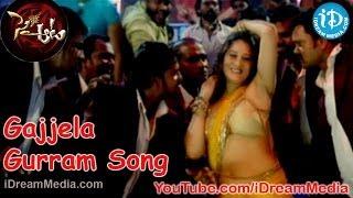 Gajjela Gurram Song - Sye Aata Movie - Charmi Kaur, Ajay, Devi Sri Prasad