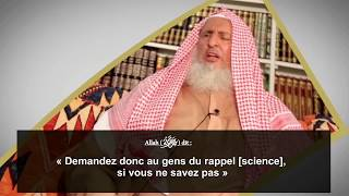 Le Destin et la Prédestination [Al Qada 'Wal Qadar] Leçon importante Sheikh Saleh Fawzan
