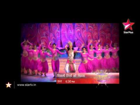 StarPlus Promo Diwali Rishton Ki Mithas Lakshmi 1