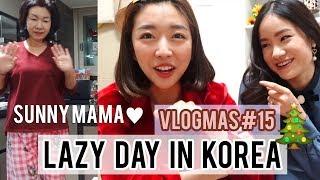 Lazy Day in Korea | Sunny Mama makes the best KOREAN FOOD! | Vlogmas #15