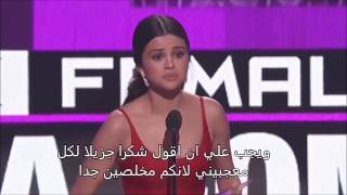 خطاب سيلينا غوميز المؤثر جدا بعد غيابها عن الأنظار لثلاث اشهر على الAMAs 2016 مترجم