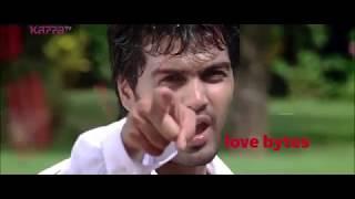 Love Bytes - July 17 - Promo