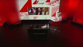 صفحه دو: ایران در مذاکرات بین آمریکا و روسیه کجا قرار میگیرد؟