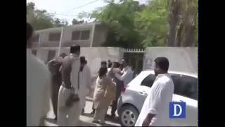 Exclusive Video After Blast At Civil Hospital in Quetta