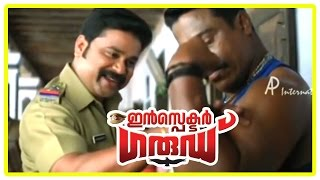 Malayalam Movie | Inspector Garud Malayalam Movie | Dileep Encroaches | Janardanan's House