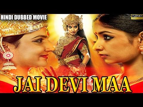 Xxx Mp4 Hindi Dubbed Movie Jai Devi Maa Ramya Krishna K R Vijaya Vinod Kumar Full HD Movie 3gp Sex