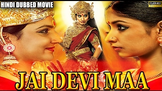 Hindi Dubbed Movie - Jai Devi Maa - Ramya Krishna, K.R.Vijaya & Vinod Kumar - Full HD Movie
