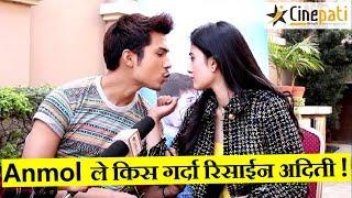 अन्तरवार्तामा Anmol ले किस गर्दा रिसाईन अदिती ! Anmol Kc | Aditi Budathoki | Kri
