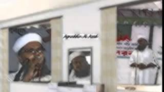 Rokte kena Bangla amar.. Ain uddin al azad (Rh)