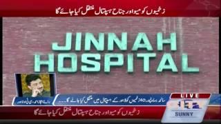 سانحہ بہاولپور کے 40 زخمیوں کو لاہور کے میو اور جناح ہسپتال منتقل کیا جائیگا