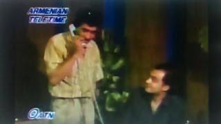 Paul Baghdadlian, Hratchia Mkhitaryan and Raffi Khachaturian - Tsernag 1992