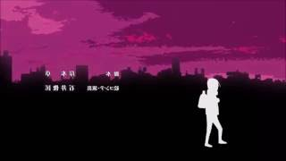 【Rin】Sore wa Chiisana Hikari no Youna - Boku Dake ga Inai Machi (Erased) ENDING (TV sized)
