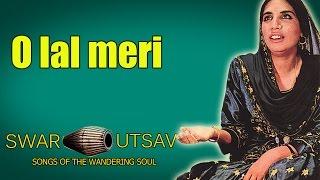 O lal meri   Reshma - Songs of the Wandering Soul (Album: Swar Utsav)