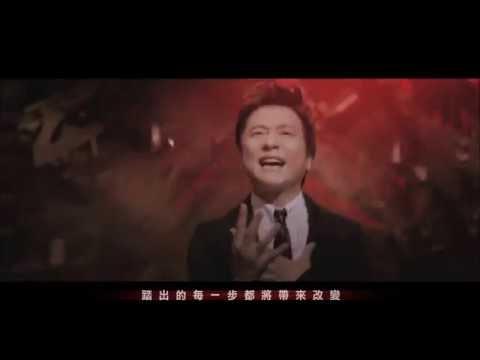 Xxx Mp4 色情塗鴉 Porno Graffitti/THE DAY 中字短版MV 動畫《我的英雄學院》主題曲 3gp Sex