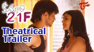 Kumari 21 F Movie Theatrical TrailerLatest | Raj Tarun | Sheena Bajaj