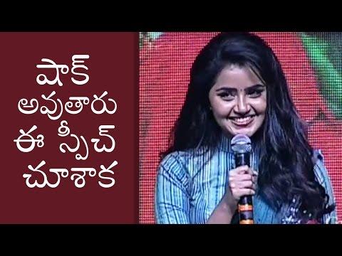 Download Anupama Parameswaran Full Length Telugu Speech @ Shatamanam Bhavati Movie Audio Launch - Gulte.com free