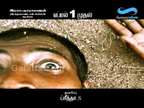 Xxx Mp4 Nanjupuram 20sec Trailer 1 3gp Sex