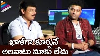 Boyapati Srinu Comments on DSP | Jaya Janaki Nayaka Movie Interview | Bellamkonda Srinivas | Rakul