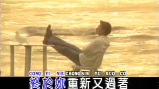 Những lời dối gian - Lưu Đức Hoa - Andy Lau