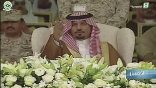 الأمير خالد بن عياف حفل تخرج دورة ٢٩من الضباط الجامعيين ودفعة ٣٤من طلاب كلية الملك خالد العسكرية