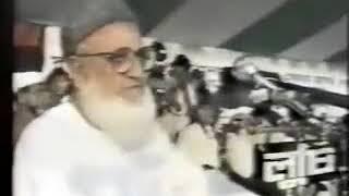অধ্যাপক গোলাম আযমের নাগরিকত্ব সমস্যা ০২