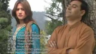 Musharraf Bangash's New Song