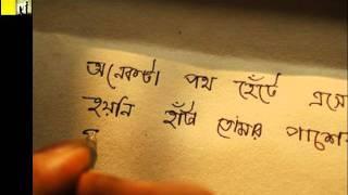 Bhalobashi Tai Bhalobeshe Jai