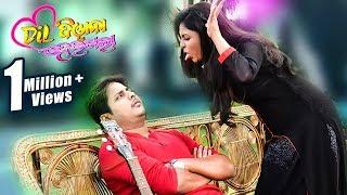 BEST MOVIE SCENE -DIL DEEWANA HEIGALA -Mun Nijaku Control Kariparuni || Babusan & Sheetal