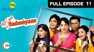 Uff Yeh ! Nadaniyan Ep 11 : 18th August Full Episode