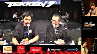 TEKKEN 7 FR NOBI vs HELPME Japan Vs Korea Pre EVO 2017 Battle of Tekken Gods