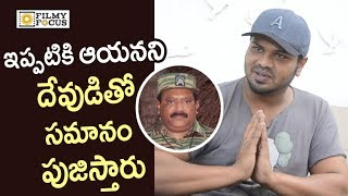 Manchu Manoj Wonderful Words about LTTE Leader Prabhakaran - Filmyfocus.com