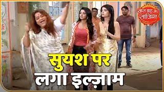 Suyyash Is Arrested, Utara Devi Dances With Joy   Jiji Maa   Saas Bahu Aur Saazish