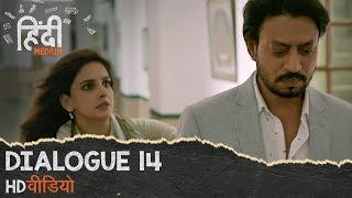 Hindi Medium : Dialogue Promo 14 - Is Desh Mey Angrezi Zabaan Nhi Hai , Class Hai Raj Class !!