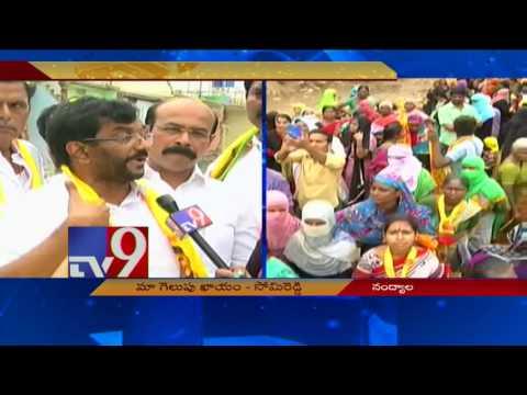Xxx Mp4 TDP Sure To Win Nandyala Bypoll Somireddy Chandramohan Reddy TV9 3gp Sex