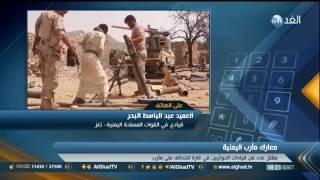 مقتل عدد من قيادات الحوثيين في غارة للتحالف على مأرب