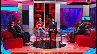 رضا شحاته يتنازل على الهواء عن تعليقه الشهير لـ على معلول