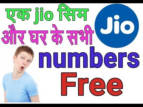 Xxx Mp4 Jio Call Conference एक जिओ सिम का Use करके घर के सारे Numbers से Free में कैसे बात करें 3gp Sex