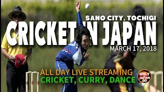 Cricket Festival in Japan | Sano, Tochigi