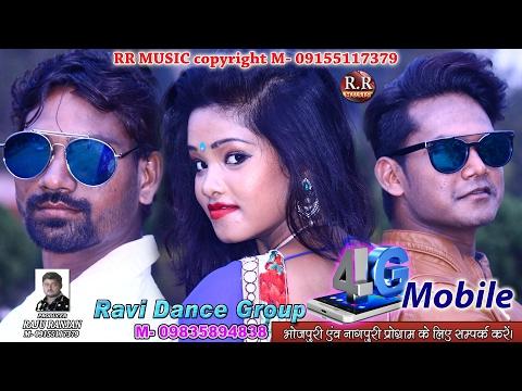 Xxx Mp4 4G Mobile फॉर जी मोबाइल HD NAGPURI SONG 2017 Ravi Dance Group Rajesh Raj 3gp Sex