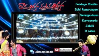 Ramayya Vastavayya Full Songs Video Juke Box  Jr N T R,  Samantha, Shruthi Haasan, S S Thaman
