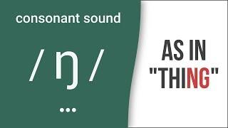 Consonant Sound / ŋ / (NG) as in