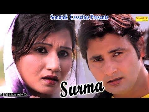 Xxx Mp4 Surma Vijay Varma Neetu Verma Pawan Pilania Latest Haryanvi Song Sonotek Cassettes 3gp Sex
